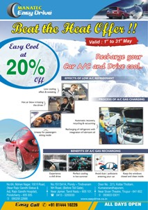 AC GAS UPTO 20%