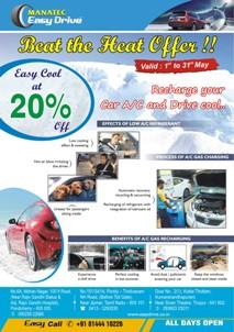 AC GAS UPTO 20%